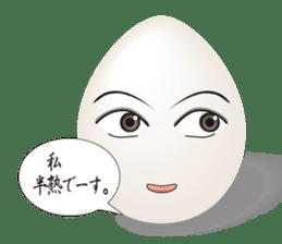 MEMETAMAGOSAN sticker #498820