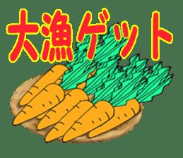 TEAM Carrot sticker #498839