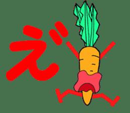 TEAM Carrot sticker #498841