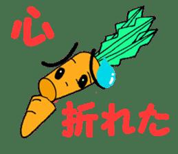 TEAM Carrot sticker #498843