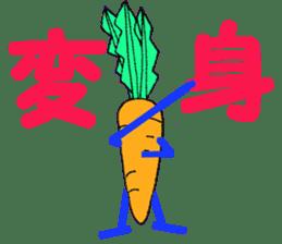 TEAM Carrot sticker #498848