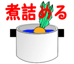 TEAM Carrot sticker #498859