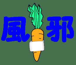 TEAM Carrot sticker #498871