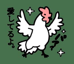 Husband of chicken sticker #498874