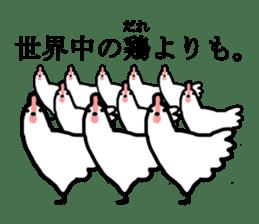 Husband of chicken sticker #498875