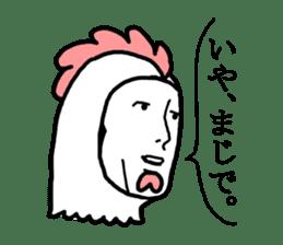Husband of chicken sticker #498876