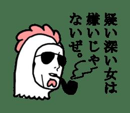 Husband of chicken sticker #498877