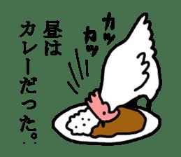Husband of chicken sticker #498879