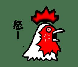 Husband of chicken sticker #498888