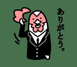 Husband of chicken sticker #498890