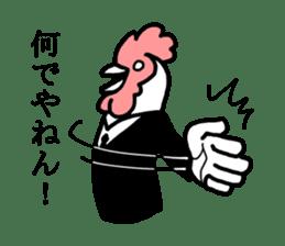 Husband of chicken sticker #498897