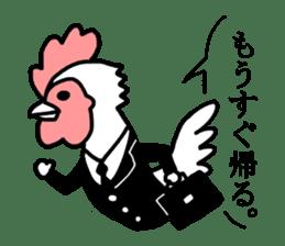 Husband of chicken sticker #498898