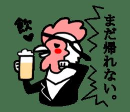 Husband of chicken sticker #498900