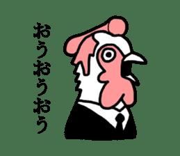 Husband of chicken sticker #498906