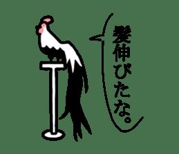 Husband of chicken sticker #498911