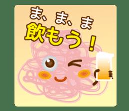 Moja sticker #499301