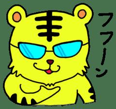 Glasses Animal All Stars sticker #499640