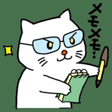 Glasses Animal All Stars sticker #499663