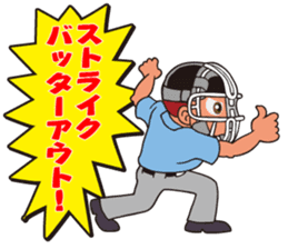 Baseball is loved. sticker #501240