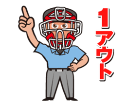 Baseball is loved. sticker #501241