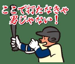 Baseball is loved. sticker #501246
