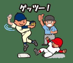 Baseball is loved. sticker #501247