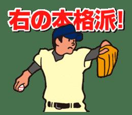 Baseball is loved. sticker #501248