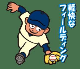 Baseball is loved. sticker #501249