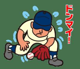 Baseball is loved. sticker #501250