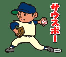 Baseball is loved. sticker #501254