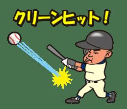 Baseball is loved. sticker #501256