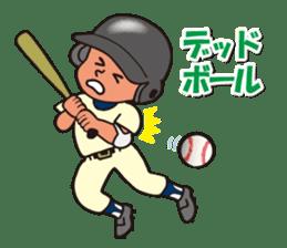Baseball is loved. sticker #501257