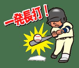 Baseball is loved. sticker #501258