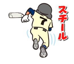 Baseball is loved. sticker #501261