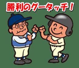 Baseball is loved. sticker #501269