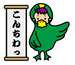 DUCKRENES sticker #501435
