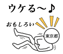 National dialect stamp sticker #501676