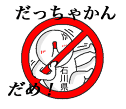 National dialect stamp sticker #501692