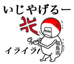 National dialect stamp sticker #501698