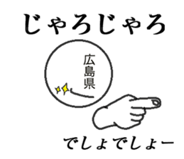 National dialect stamp sticker #501702