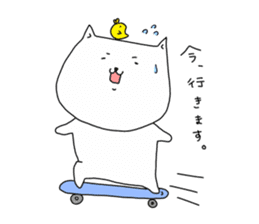 Nyanpachi and chick sticker #502257