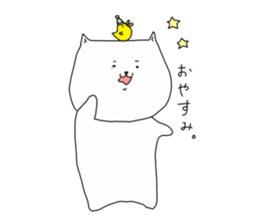 Nyanpachi and chick sticker #502271