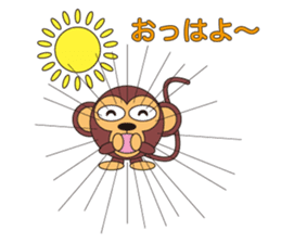 circle face 5 monkey : for japanese sticker #502475