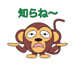 circle face 5 monkey : for japanese sticker #502494