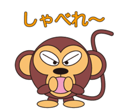 circle face 5 monkey : for japanese sticker #502500