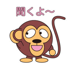 circle face 5 monkey : for japanese sticker #502501