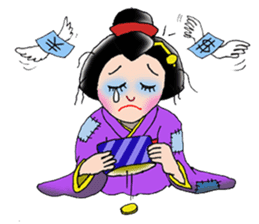 """Asakusa"" Girl sticker #502681"