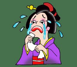 """Asakusa"" Girl sticker #502694"