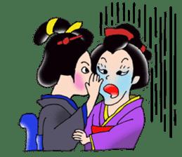 """Asakusa"" Girl sticker #502698"