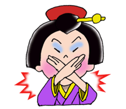"""Asakusa"" Girl sticker #502706"